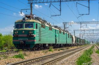 ВЛ80С-2378/ВЛ80С-2379, 01.05.2020г