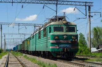 ВЛ80С-453, 01.05.20г