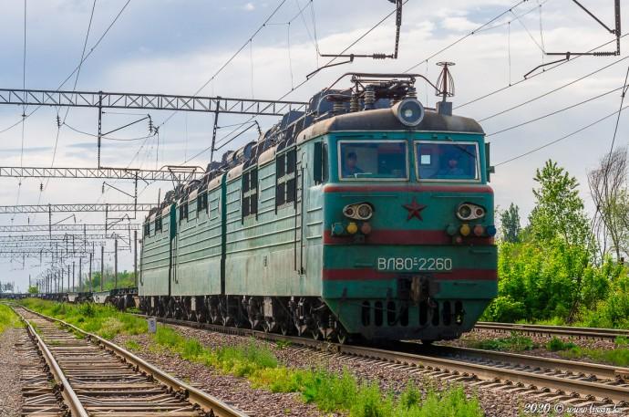 ВЛ80С-2260/ВЛ80С-2251А, 02.05.2020г