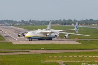 UR-82060 ANTONOV AIRLINES AN-225 MRIYA, 05.05.20