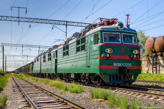 ВЛ80С-2255, 11.05.20г