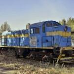 ТГМ4-2389