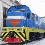 CKD6E-2077, 23.11.12г.