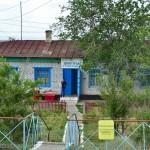 Станция Шоптыгак