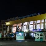 Станция Чу, 03.11.13г.