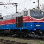 ТЭ33А-0061, 03.04.14г.