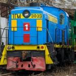ТГМ4-3039, 03.04.14г.