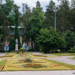 Центральный парк отдыха, главная аллея (#1), 02.06.14г.