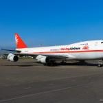 B-2462 Boeing 747, 13.08.14.