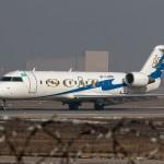UP-CJ005 Bombardier CRJ-200ER, 06.02.16.