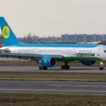 VP-BUJ Boeing 757, 16.11.15.