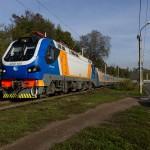 KZ4AT-0005, 18.10.16г.