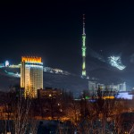 Алматы, 24.12.16г.