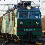ВЛ80С-520, 05.11.18г.